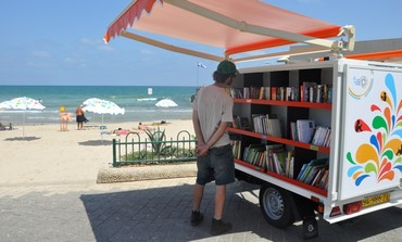 Beach Libraries